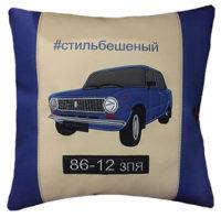 подушка с вышивкой авто