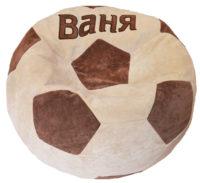 кресло-мяч с именем