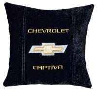 подарок в машину подушка