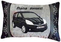 подушка с фото машины