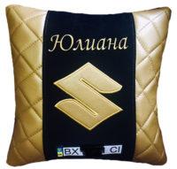 сузуки подушка