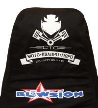 вышивка логотипов на пуфах, креслах-мешках