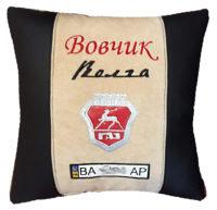 подушка с логотипом волга