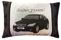 подушка подарок