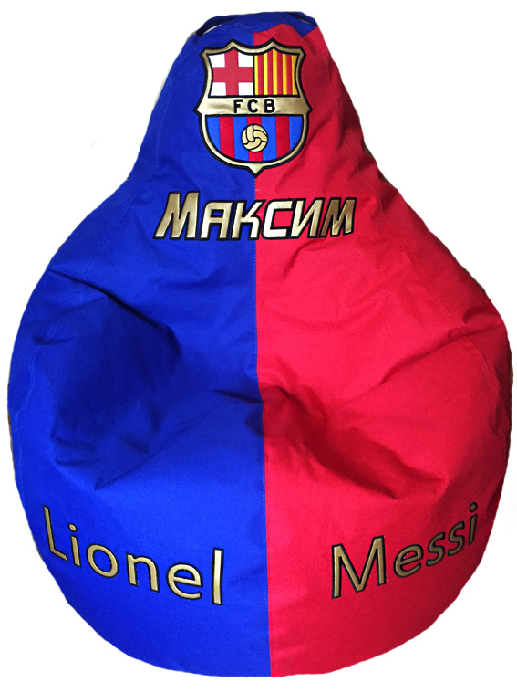 Лионель Месси Барселона пуф бескаркасный кресло-мешок