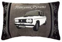 подушка с фото авто