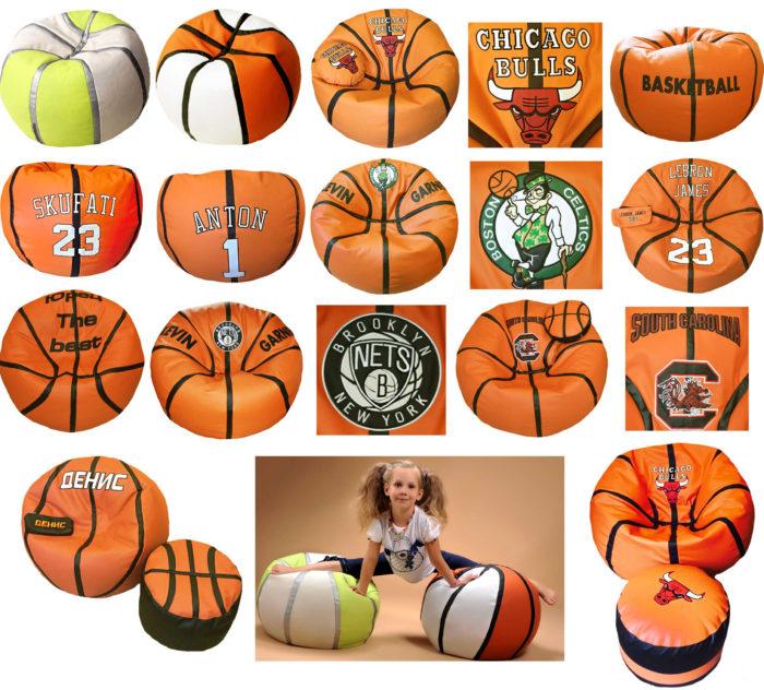 кресло мяч баскетбольный