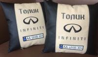 подарок для инфинити, подушка с логотипом, автономера