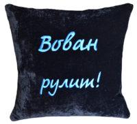 надписи на подушках