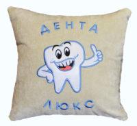 подарок стоматологу