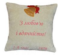 подушка с пожеланиями