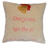 подушка с вішивкой