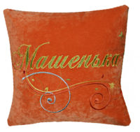 подушка с именем