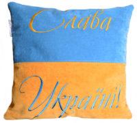 подушка прапор України