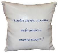 написи на подушці