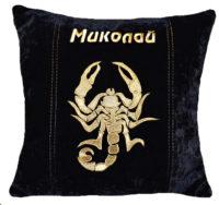 подарок скорпиону
