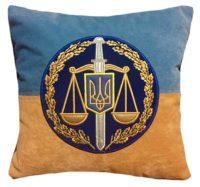подарок прокурору, судье, подушка сувенирная
