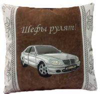 именная подушка в авто, автоподарок, оригинальный подарок