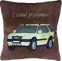 подушка автомобильная с вышивкой машины