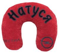 подушка автомобильная с логотипом, рогалик подголовник