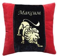 подушка со знаком зодиака