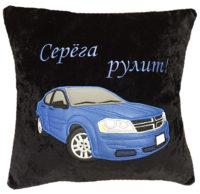 подарок в авто подушка