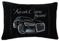 подушка сувенирная с машиной