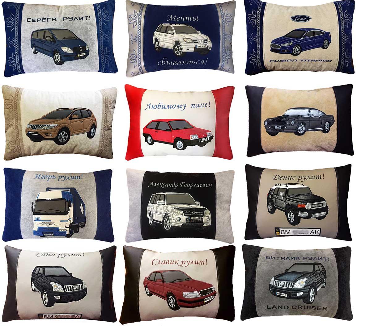 подушка в авто с логотипом, автоаксесуар