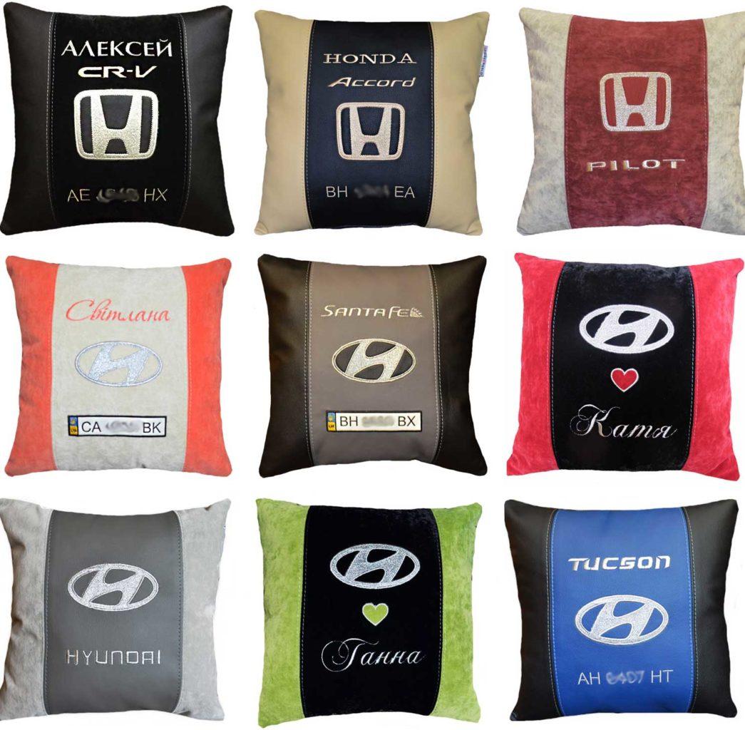 подушки хонда хюндай автосувениры
