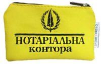 ключница с лого