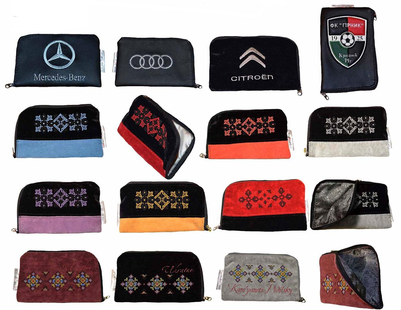 ключницы с логотипами