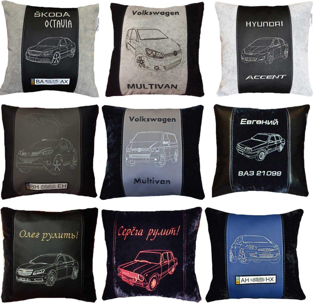 подушка с логотипом авто, подарок в машину, силуэт машины