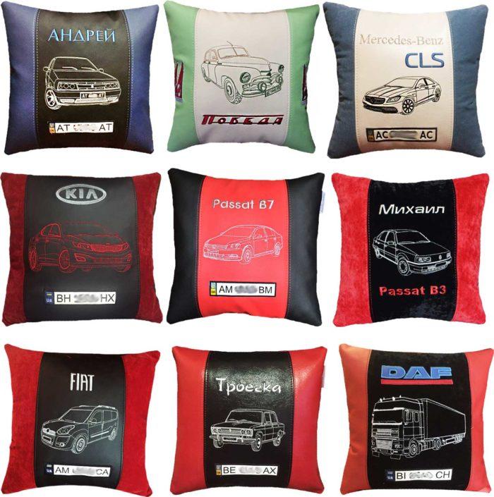 подушки с силуэтом машины, автоподарок, автоаксессуары
