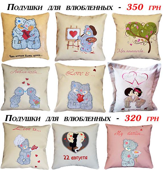 подушки для влюбленных, мишка Тедди