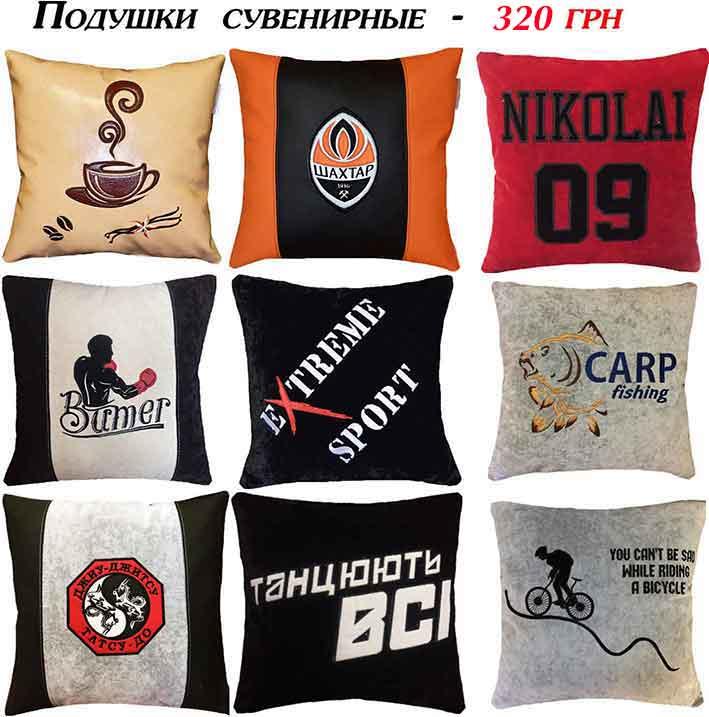декоративные подушки с вышивкой картинок